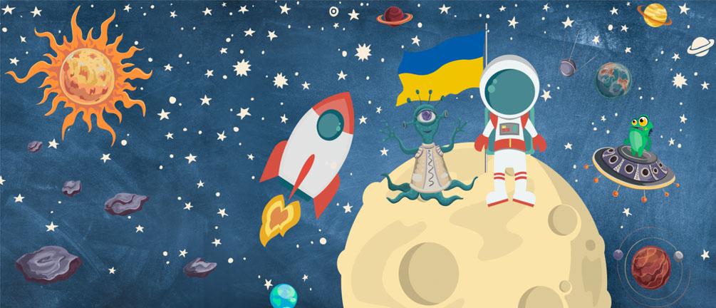 Фотообои Космическая история часть 1