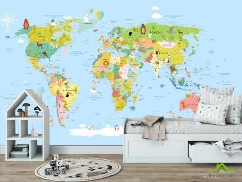 Фотообои Развивающие карты по выгодной цене Фотообои Карта в детскую