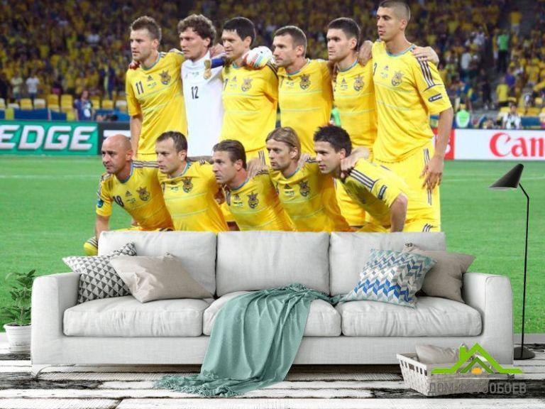 Фотообои Футбольная Сборная Украины