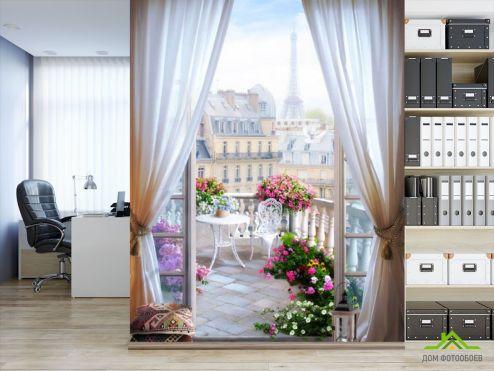 обои Вид из окна  Фотообои Вид из балкона на Париж