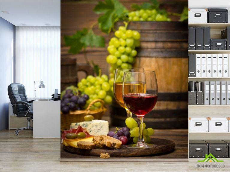 Фотообои вино и сыр