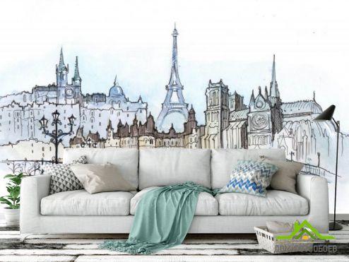 Иллюстрации Фотообои Париж иллюстрированный