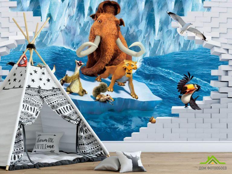 Фотообои 3д ледниковый период