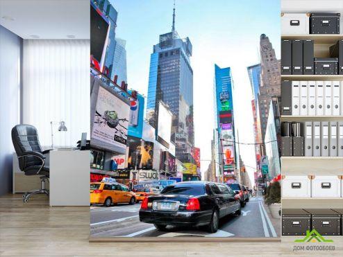 Современный город Фотообои Город в движении