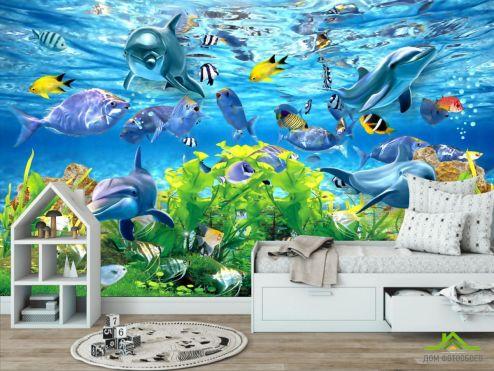в детскую Фотообои 3д подводный мир