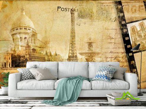 обои Винтаж Фотообои Париж, марка