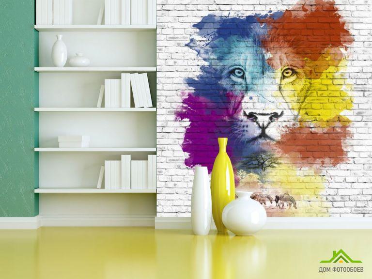 Фотообои Акварельный лев
