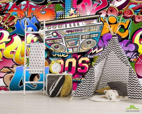 для подростка Фотообои Графити для подростка