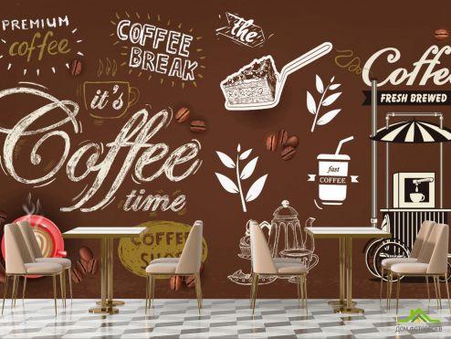 для кафе Фотообои Кофейная тематика
