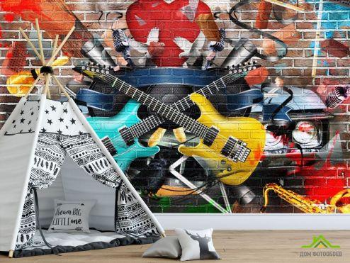 для подростка Фотообои Граффити стена с гитарой