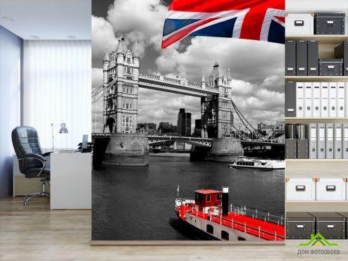 обои Лондон Фотообои Лондон, флаг