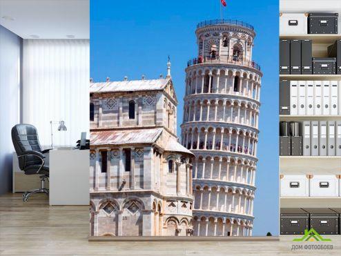 Италия Фотообои Пизанская башня