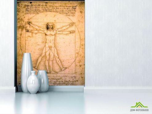 обои Винтаж Фотообои Картина Витрувианский человек