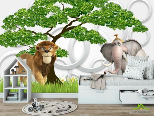 обои в детскую Фотообои Слон и лев 3д