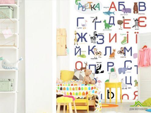 обои в детскую Фотообои Украинский алфавит