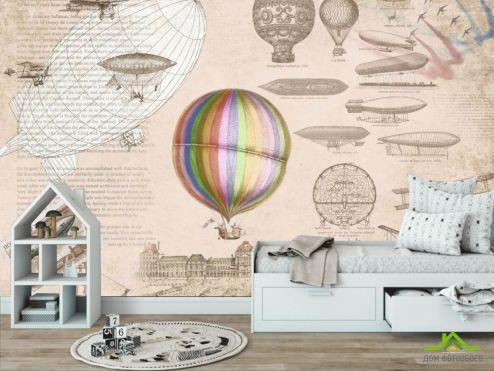 в детскую Фотообои Винтажный воздушный шар купить