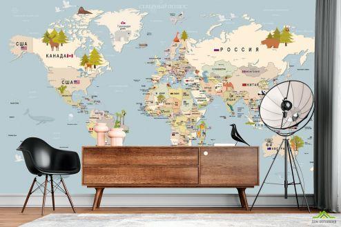 Фотообои карта Мира по выгодной цене Фотообои Карта мира на русском