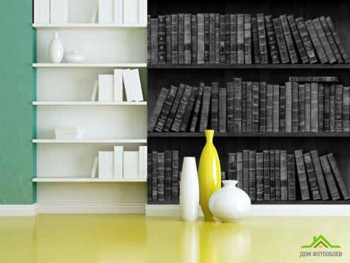 Черно-белые обои Фотообои книги на полке