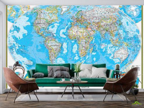 Синие  Фотообои Голубая карта мира