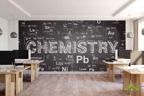 для школы Фотообои Для кабинета химии