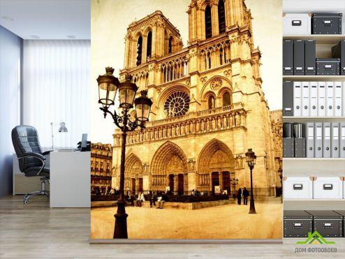 Дворцы и соборы Фотообои Собор Парижской Богоматери в париже