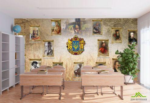 Фотообои для школы по выгодной цене Фотообои Для кабинета истории