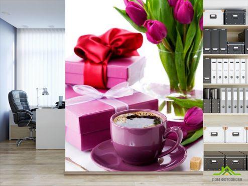 Фиолетовые обои Фотообои Тюльпаны, подарки, кофе