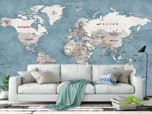 Фотообои карта Мира по выгодной цене Фотообои Карта на русском
