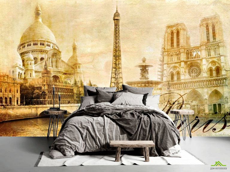 Фотообои Винтажный Париж