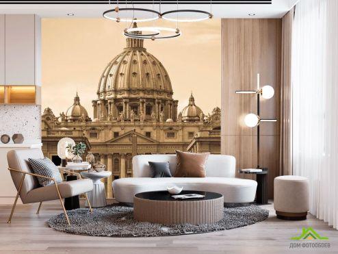 Архитектура Фотообои Ватикан