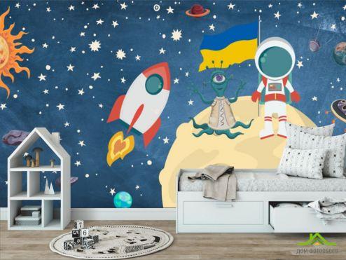 обои в детскую Фотообои Космическая история часть 1