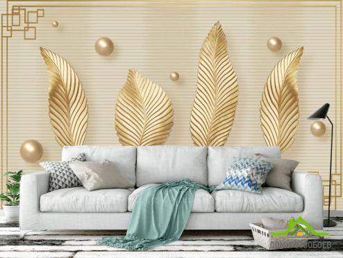3Д обои Фотообои Золотые 3д листья