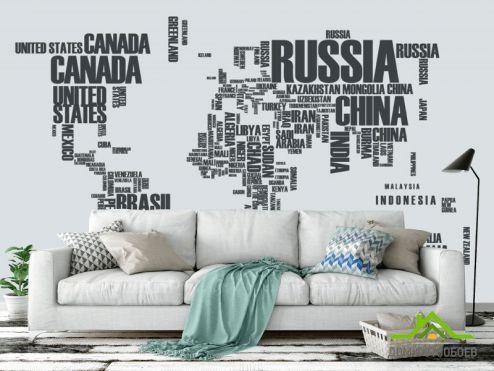 обои Материковая карта Фотообои Карта материков надписями