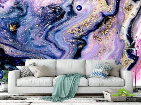 обои Fluid art Фотообои Фиолетовый Fluid art