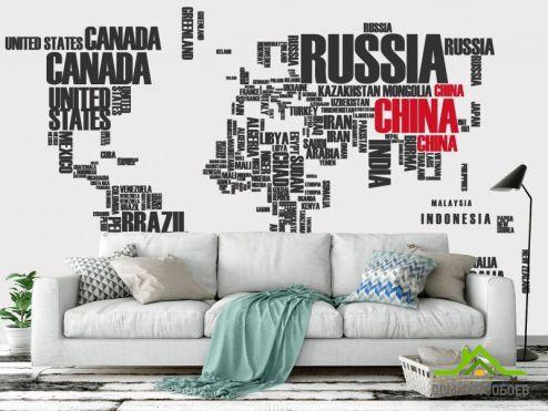 Фотообои карта Мира по выгодной цене Фотообои Карта из стран