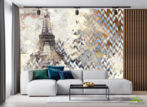 в гостиную Фотообои Дизайнерский Париж